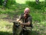 С лесничьей собакой